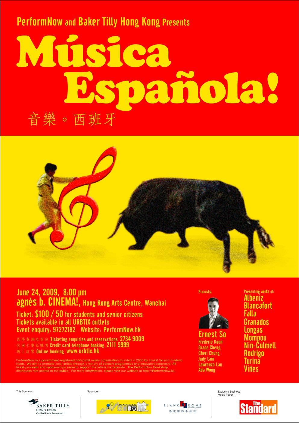 descargar musica espanola gratis